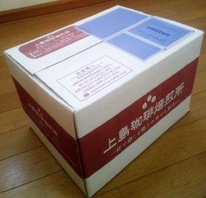 上島珈琲焙煎所 届いた箱