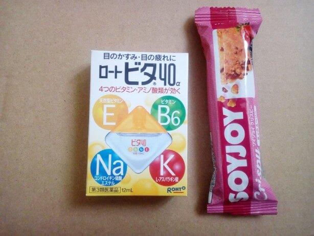 「ヨドバシ.com」購入品の写真