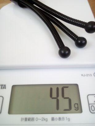 「スマホスタンド三脚タイプ」の三脚の重さ45g