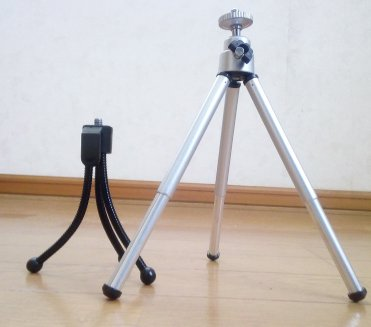 「スマホスタンド三脚タイプ」と「デジタルカメラ用三脚」の高さ調節の比較 高