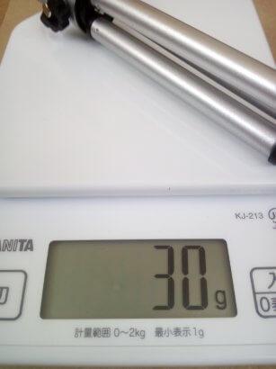 「デジタルカメラ用三脚」重さ30g