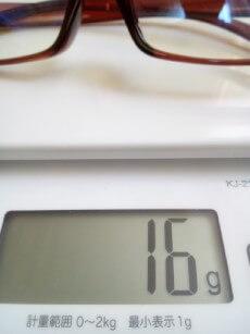 ダイソー パソコンメガネの重さ