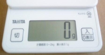 KJ-213のボタン「切」と「入/0表示」