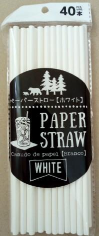 ダイソー ペーパーストロー(ホワイト) 40本