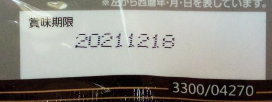 20211218
