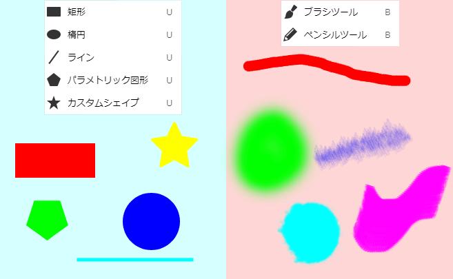 Photopea 「矩形」と「ブラシ」の比較
