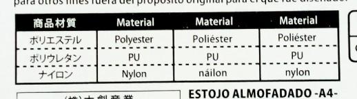 商品材質 ポリエステル ポリウレタン ナイロン