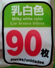 乳白色 90枚