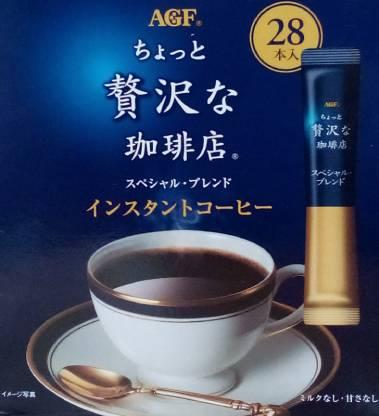 ちょっと贅沢な珈琲店 スペシャル・ブレンド 28本入