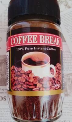 ダイソー インスタントコーヒー(エジプト製)