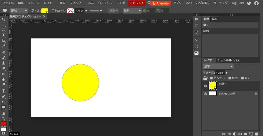 楕円ツールで、正円を描く