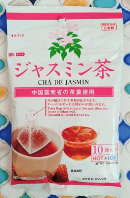 ダイソー ジャスミン茶