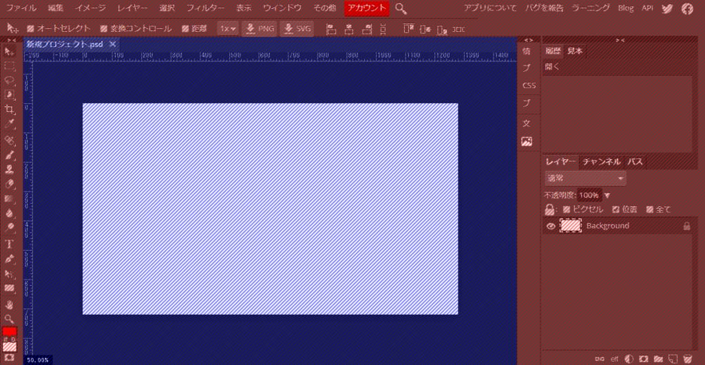 赤:ブラウザで画像を開く 青:Photopeaで画像を開く