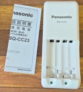 1本からエネループを充電できるPanasonic BQ-CC23
